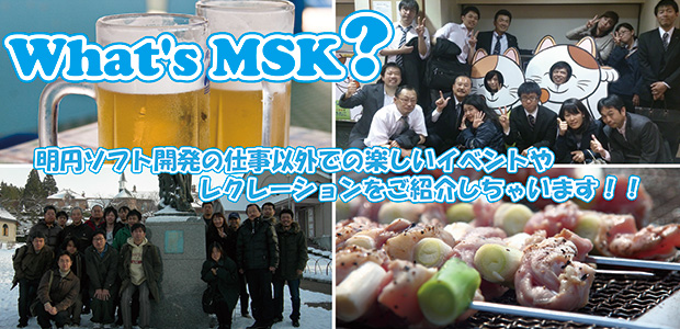 What's MSK?